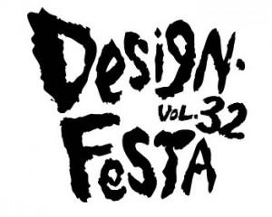 デザインフェスタ行って来た。