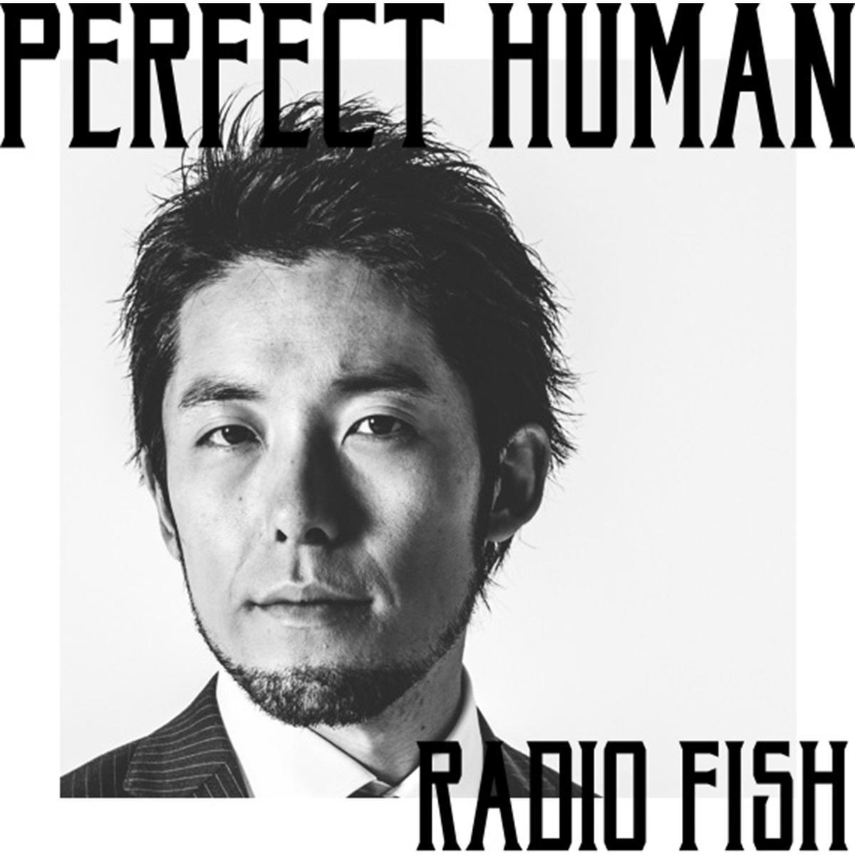 PERFECT HUMANはカンナムスタイルのパクリでは無く完コピ